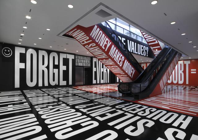 , 'Belief+Doubt,' 2012, Hirshhorn Museum and Sculpture Garden