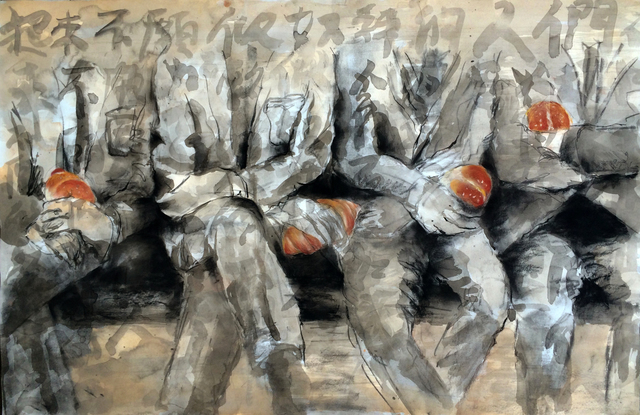 Lai Ue, Zoe Liu, 'Don't be a Slave', 2014, BLINK Gallery
