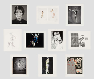Various Artists, 'MEGUMI Portfolio,' 2013, Heritage Auctions: Holiday Prints & Multiples Sale