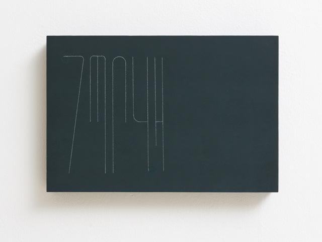 , ' fidäl study,' 2016, Dvir Gallery