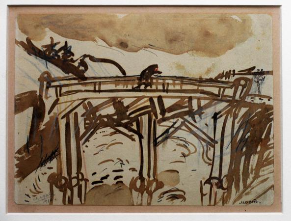 , 'The Bridge,' 1910, Fairhead Fine Art Limited