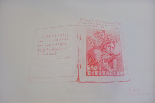 Yang Zhichao, 'Chinese Bible- Drawing No. 10', 2010, 10 Chancery Lane Gallery