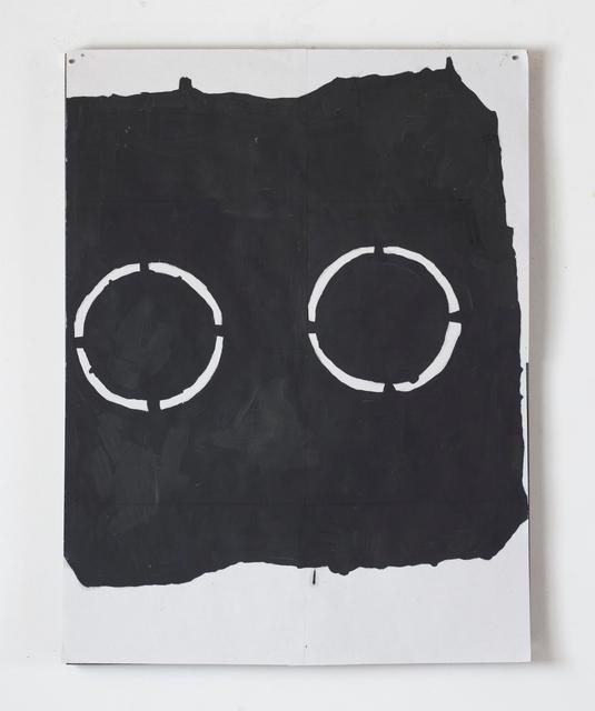 , 'Coluna húmida,' 2017, 3+1 Arte Contemporânea