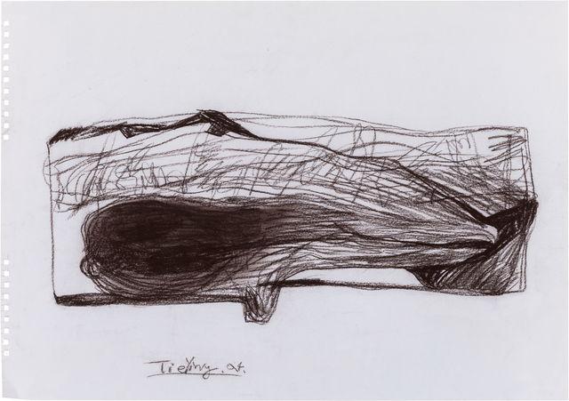 , 'Untitled ,' 1994, Boers-Li Gallery