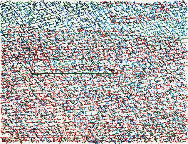 , 'Stillborn love (Amour mort-né),' 2017, Modernism Inc.
