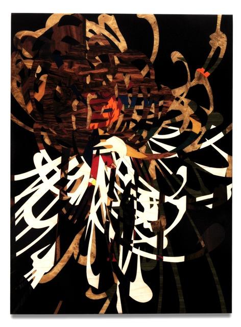, 'Rectangle 09,' 2015, Robert Berman Gallery