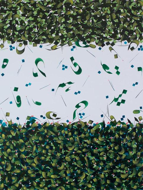 Pouran Jinchi, 'Untitled #15', 2010, Art Projects International
