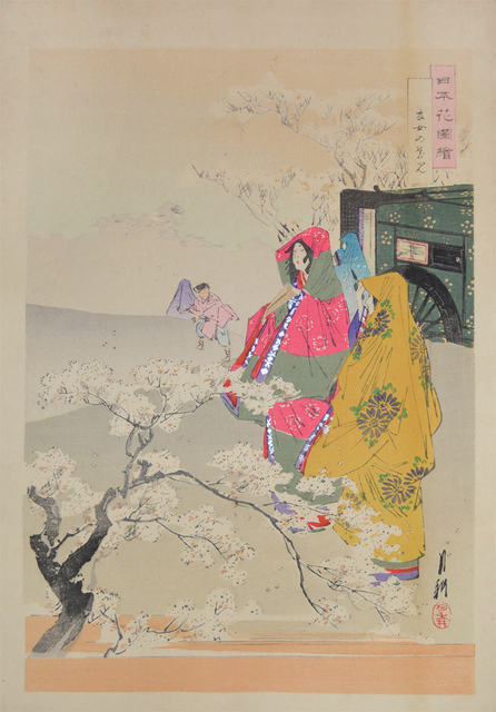 , 'Noble Women's Flower Viewing,' ca. 1896, Ronin Gallery
