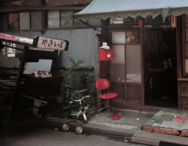 ", 'Shitaya, Negishi, Minowa: Roast Sweet Potato Shop, 3-13-25 Negishi, Taito-ku, from the series ""Machi"",' 1977, PRISKA PASQUER"