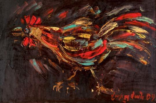 , 'Rooster,' 2009, Ararat Gallery