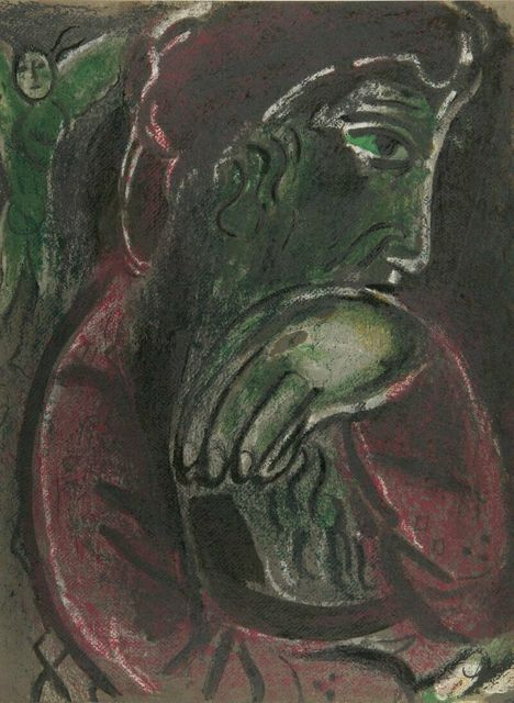"Marc Chagall, 'Job Disconsolate from ""Drawings From the Bible""', 1960, Print, Lithograph, Fine Art Acquisitions Dali"