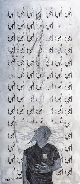 Ahmad Al Bahrani, 'A Dream 1 / حلم 1', 2020, Painting, Acrylic on Canvas, al markhiya gallery