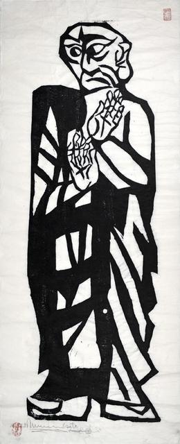 , 'Kātyāyana, Master of Fundamental Principles,' 1960, Ronin Gallery