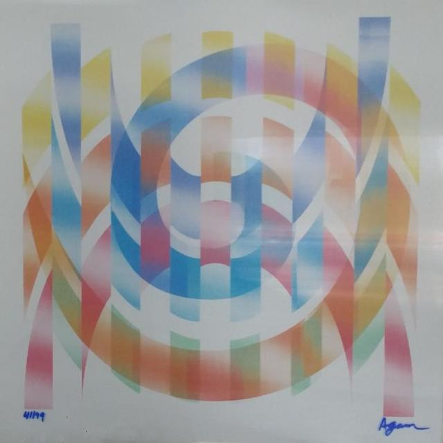 Yaacov Agam, 'Untitled', Baterbys Art Gallery