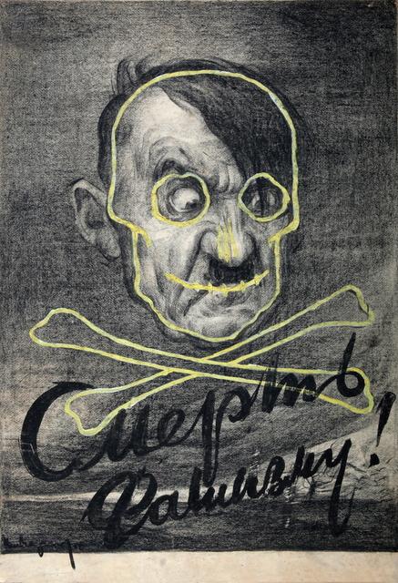 , 'Let's Defeat Fascism! (Poster),' 1942, Hakgojae Gallery
