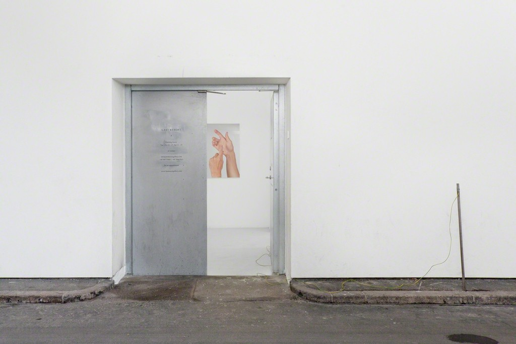 Installation view from 'David Stjernholm, The Buzz'. View from outside the entrance where a conductive rod is mounted.
