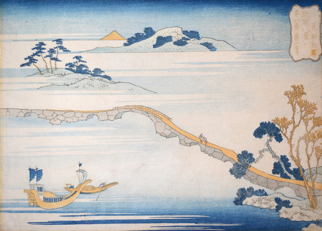 , 'Choko in Clear Autumn Sky,' ca. 1832, Ronin Gallery