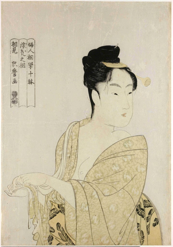 Kitagawa Utamaro, ''Fancy-free type' (Uwaki no so), from the series Ten Types in the Physiognomic Study of Women (Fujin sogaku juttai),' ca. 1792-3, British Museum
