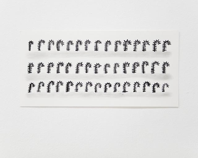 , 'Ikimoi (pluma para oreja),' 2016, ABRA