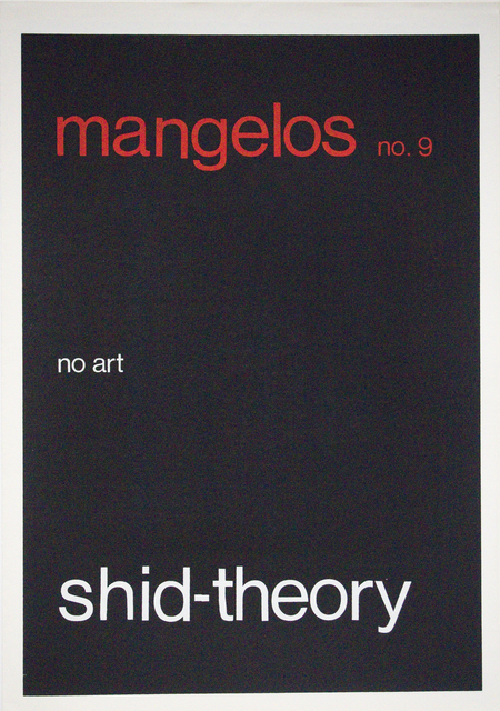 , 'shid-theory,' 1978, Aanant & Zoo