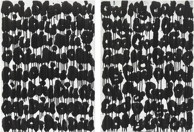 , 'Oh My God / Oh Diu,' 2002, Jeanne Bucher Jaeger