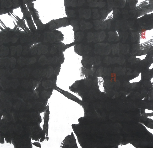 Fung Ming Chip, 'Numbers, Shadow Script 數目影字', 2016, Galerie du Monde