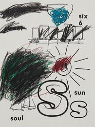 Sun (version 1) #2