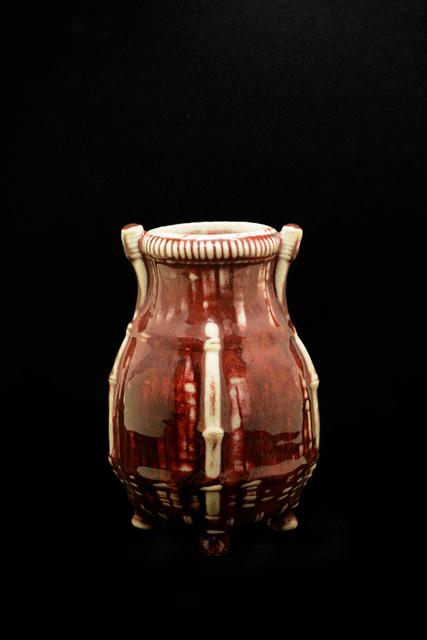 , 'Rare Ox-blood Flammé Porcelain Vase,' ca. 1880-1885, Galerie Didier Luttenbacher