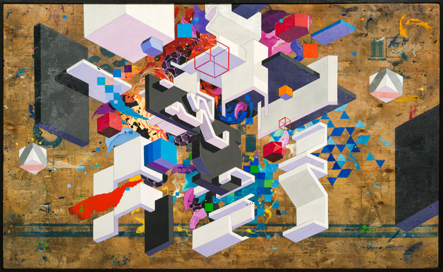 , 'Structura  2,' 2018, GCA Gallery