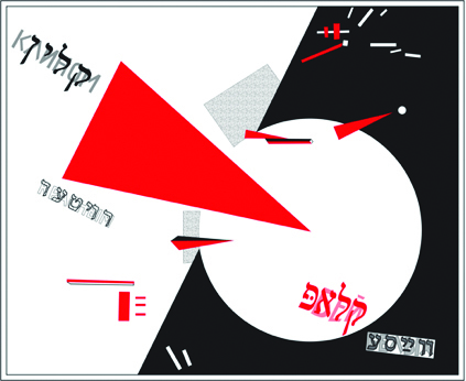 , 'Beat the Whites with the Red Wedge (Red),' 2015, International Print Center New York (IPCNY)