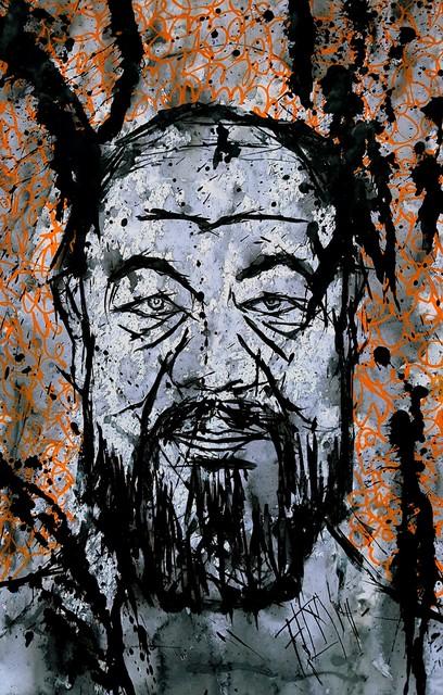 , 'Ai Weiwei ,' 2014, The Directed Art Modern