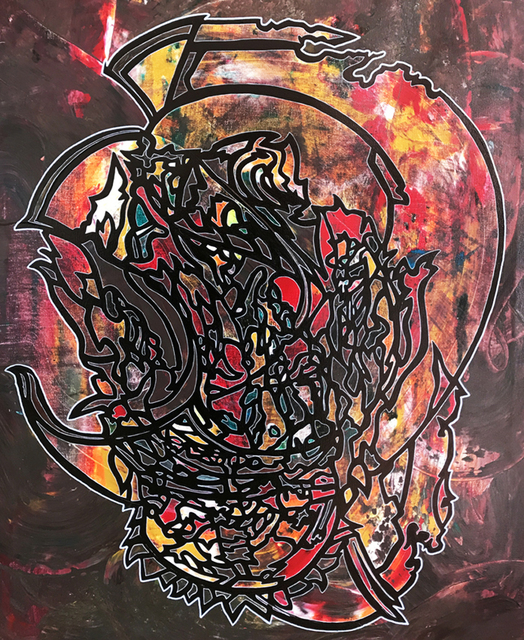 , 'Veracious Scion,' 2017, Agora Gallery