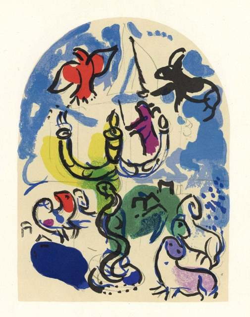 Marc Chagall, 'The Jerusalem Windows: Dan Sketch', 1962, Print, 20 Color Stone Lithographe, Inviere Gallery