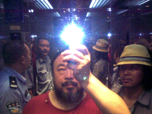 , 'Ai Weiwei in the Elevator When Taken into Custody by the Police,' 2009, Brooklyn Museum