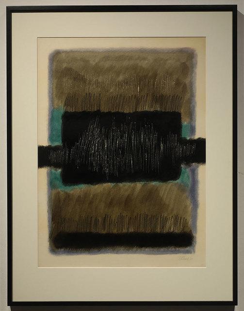 Gopi Gajwani, 'Untitled', 1990, Exhibit 320