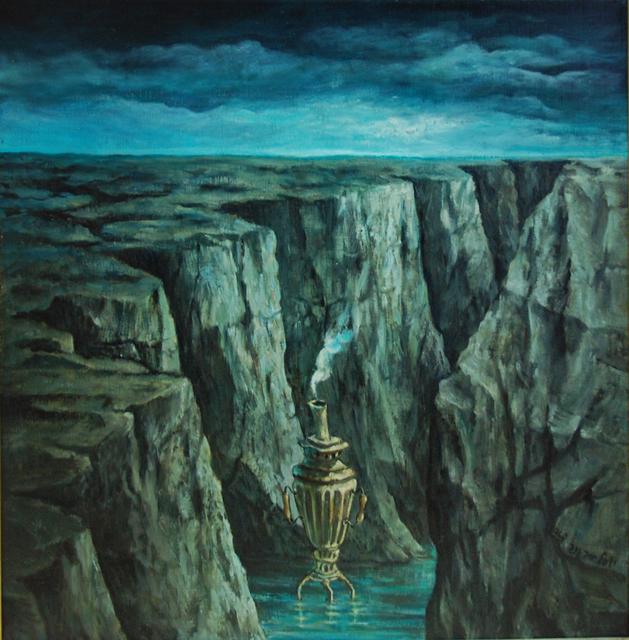 Yosl Bergner, 'The Samovar', 1968, Dan Gallery