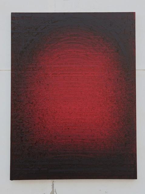 Yang Liming 杨黎明, '2014no4r', 2014, Crossing Art