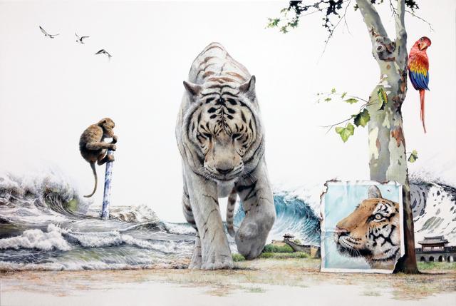 Kim Nam Pyo, 'Instant Landscape - traveler #29', 2014, Leehwaik Gallery