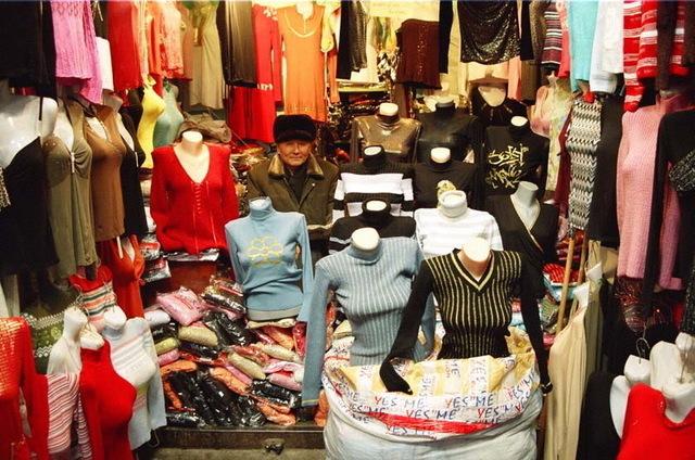 Gulnara Kasmalieva & Muratbek Djumaliev, 'Man Selling Women's Clothing', 2006, Winkleman Gallery