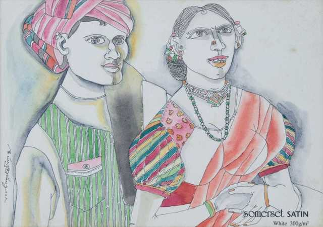 """Laxma Goud, 'Untitled, Watercolour on Paper, Red, Pink, Green, Black colours by Modern Artist """"In Stock""""', 2001, Painting, Watercolour on Paper, Gallery Kolkata"""
