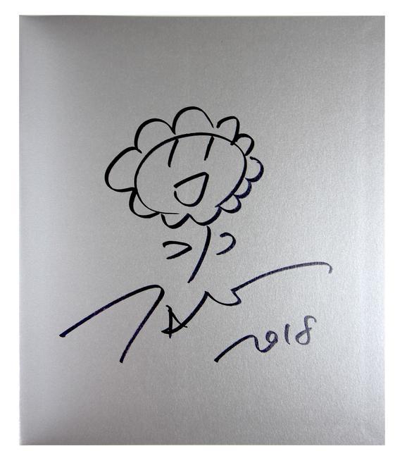Takashi Murakami, 'Original Flower Drawing', 2018, EHC Fine Art Gallery Auction