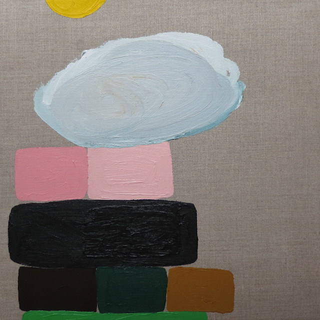, 'Things are Going Well and Then a Tornado When it is Sunny,' 2014, ROCKELMANN  &