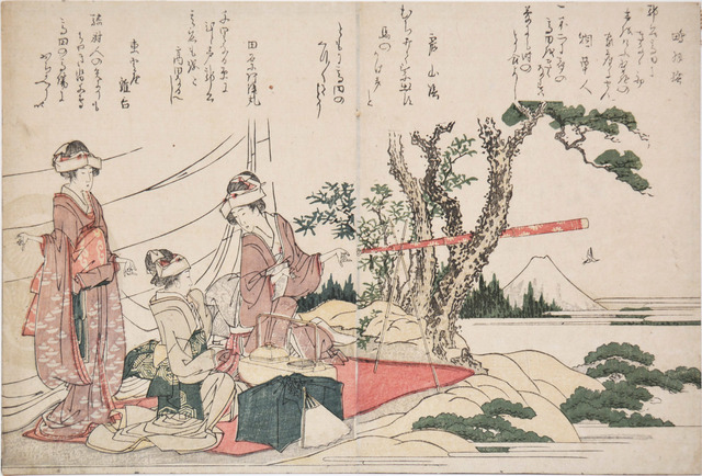 , 'Viewing Mt. Fuji with Telescope,' 1804, Ronin Gallery