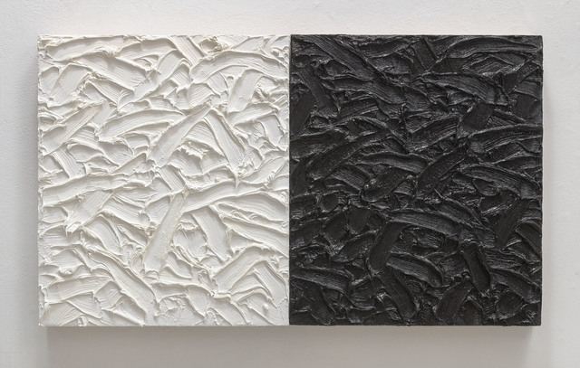 , 'Abstract Diptych #14,' 2011, Miles McEnery Gallery