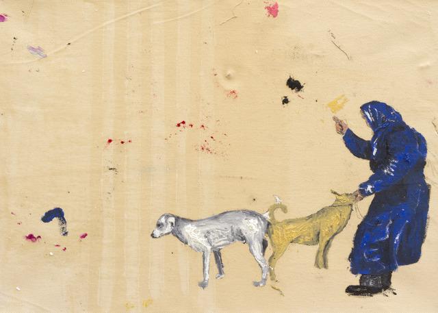 , 'Dialogismos mixurucas nº53,' 2014, Zipper Galeria