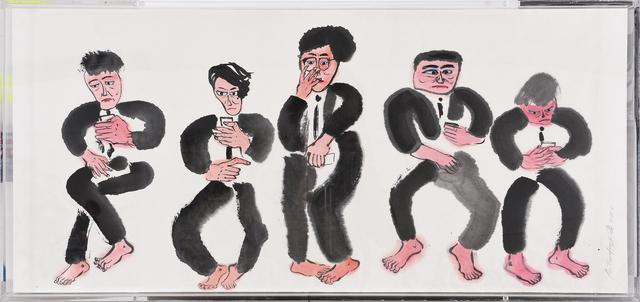 , 'Not Bored他们不是无聊人士 No.3,' 2015, ART LABOR Gallery