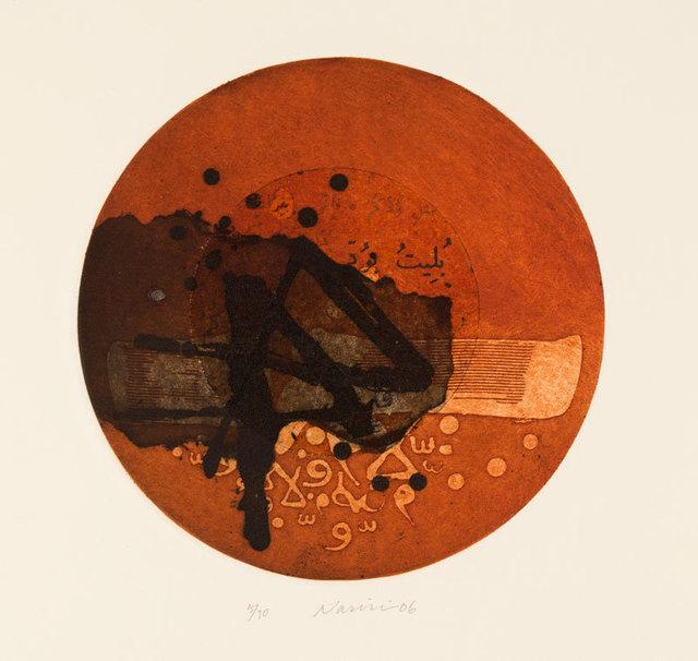 , 'Homage to Al-Mutanabi I,' 2007, Meem Gallery