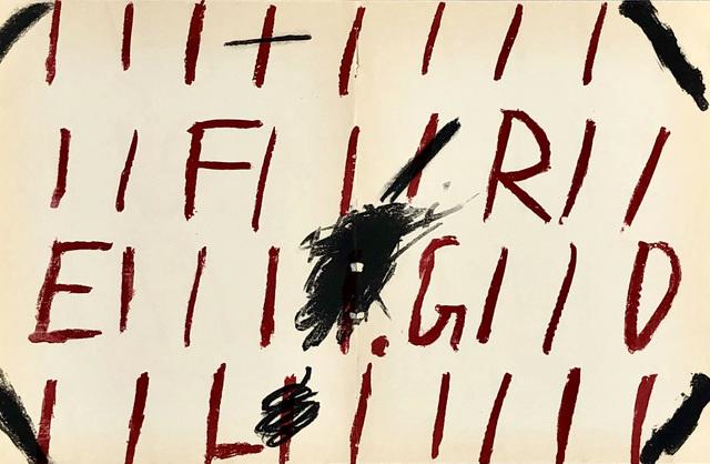 Antoni Tàpies, '1960s Antoni Tàpies lithograph (Tàpies prints)', 1969, Print, Lithograph, Lot 180