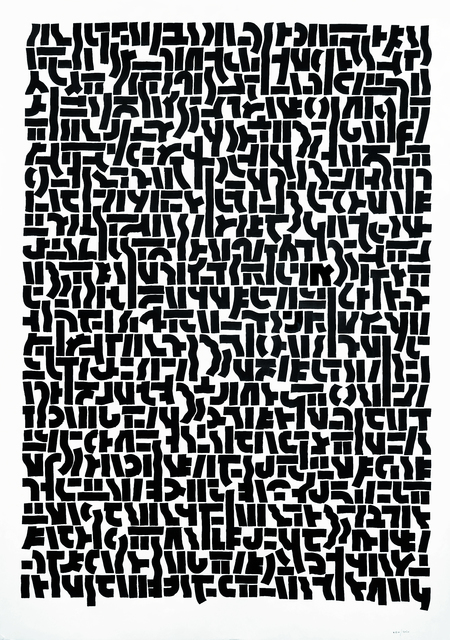 Kirin, 'Untitled', 2020, Drawing, Collage or other Work on Paper, Ink on paper, Jorge Mara - La Ruche