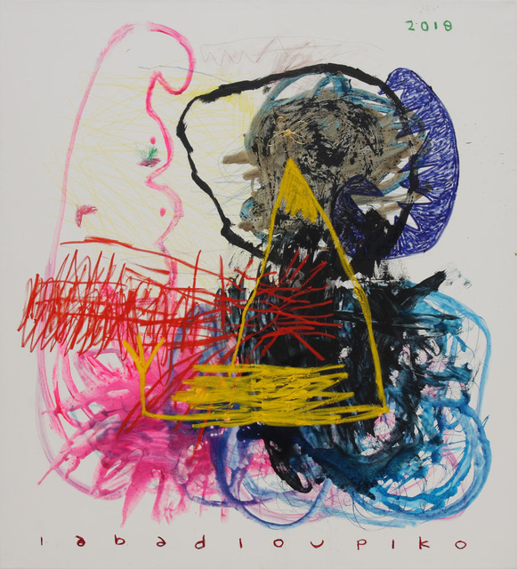 , 'Untitled 2,' 2018, NUNU FINE ART